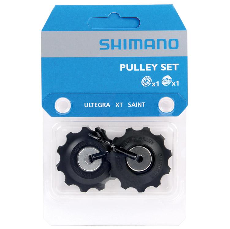 Pulleyhjul Shimano XT-Ultegra-Saint - 2 stk - Y5X998150 | Pulley wheels